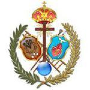 Logo del grupo Jesús Despojado