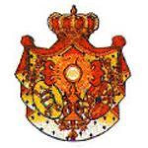 Logo del grupo La Exaltación