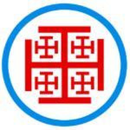 Logo del grupo El Silencio
